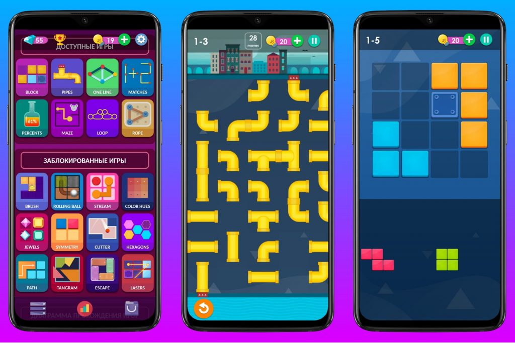 Smart Puzzles Collection for Android
